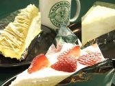 ラッキーピエロ 五稜郭公園前店のおすすめ料理3