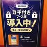 インターネットカフェ まんが喫茶 亜熱帯 高槻駅前店のおすすめポイント1