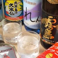 串カツと相性◎のお酒も豊富