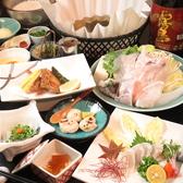 ふぐ料理 徳福 錦店 ごはん,レストラン,居酒屋,グルメスポットのグルメ