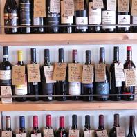 ボトルワインも50種以上
