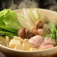 冬季限定の「鍋」