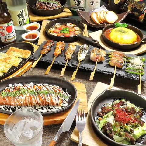 地元食材を使用した本場大阪の串焼きや鉄板焼きをアツアツで召しあがれ。