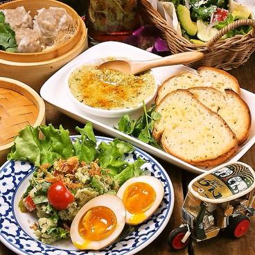旅人食堂 吉祥寺のおすすめ料理1
