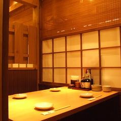 さかなや道場 阪神尼崎店の雰囲気1