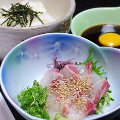 宇和海 三番町店のおすすめ料理1