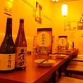 【落ち着ける店内!!】昭和の居酒屋をイメージし、表参道には無い、昔ながらの落ち着ける店内。ゆったり広々とした店内で、手間がかかったお料理をリーズナブルにご堪能いただけます!