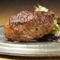 料理メニュー写真熟成香薫る芳しき俺のハンバーグ