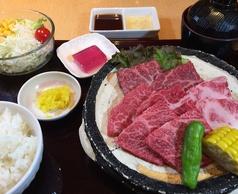 焼肉茶屋 功庵のおすすめランチ1