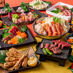 竹取御殿 富士北口店のおすすめ料理1