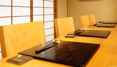 和食おの寺の写真