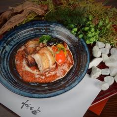 若鶏の麹漬けグリルチキン トマトソース