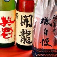 日本酒好きにはたまらない!こだわりの地酒もご用意♪