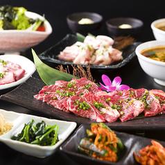 仙台焼肉 楽亭の写真