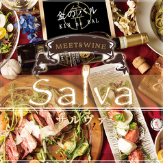 SALVA サルヴァ 天神店の写真