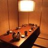 Japanese Dining Daigo 桜邸のおすすめポイント2