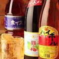東京下町で飲まれ続けてきたマニアックな飲み物たち、ぜひお試しください♪