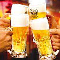 生ビール付飲み放題をご用意!ご宴会に最適♪