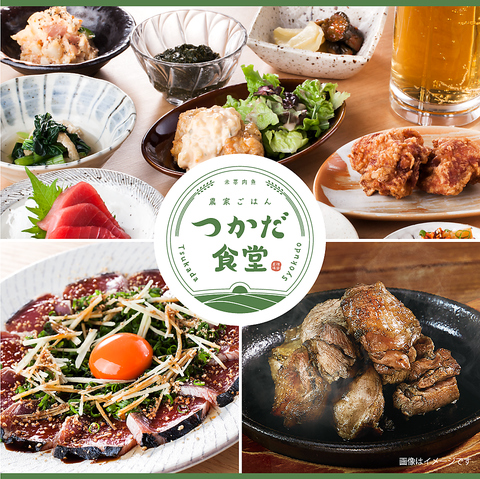 『塚田農場』や『四十八漁場』など各店舗の「美味しい」が集結した『つかだ食堂』