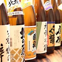【コース+500円で地酒地焼酎も飲み放題に】