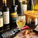 イタリア産ワイン付きのお得なパーティーコース