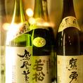 日本酒をお好きな方はもちろん日本酒ってちょっとな~という初心者や、女性も是非!