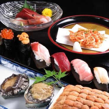 入船鮨 両替町店のおすすめ料理1