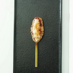 料理メニュー写真味噌