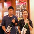 スタッフこだわりの日本酒やワインなど珍しいものから定番のもの、日替わりなどでご用意してお待ちしてます!
