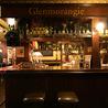 ブリティッシュパブ ロンドン酒場 アーロンのおすすめポイント3
