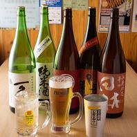 お酒に合う逸品を種類豊富にご用意しております!