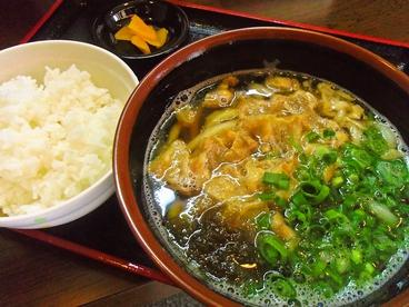かすうどん えびすのおすすめ料理1