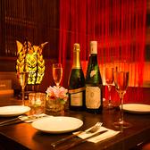 【和風テーブル個室:最大14名様】人気の和風テーブル個室♪最大で14名様までご利用になれます!ご宴会や合コン、女子会にもおすすめの落ち着いた和モダン空間♪間接照明の明るさなども調節可能☆
