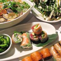 【無農薬野菜使用!!】野菜たっぷりヘルシーベトナム料理
