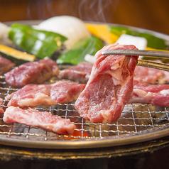 料理メニュー写真レアジンギスカン/壺漬けジンギスカン/塩ジンギスカン
