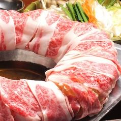 MA~なべや 大阪店のおすすめ料理1