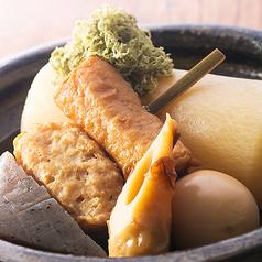 くいもの屋 わん 阪急大井町ガーデン店のおすすめ料理1