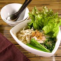 【絶品!!フォー♪】本場ベトナム料理をお楽しみください
