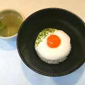 焼肉スタミナ苑 砂町店のおすすめ料理3