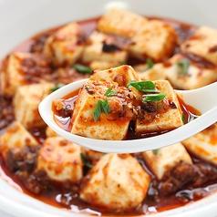 中国厨房 縁