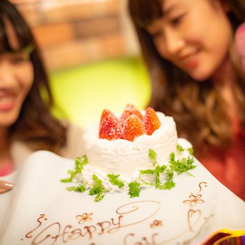 【39円飲み放題】個室肉バル アジト-AJITO-新越谷店|店舗イメージ7