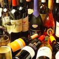 ワインセラー完備。ボトルワインも多数あり