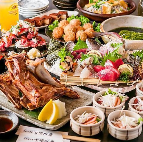 【藤沢駅すぐ】飲み放題コース3000円台~産地直送の鮮魚と逸品料理を気軽に堪能♪