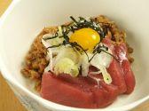 うみぼうず 札幌のおすすめ料理3