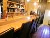 Dining Bar Ninaのおすすめポイント1