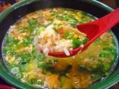 かすうどん えびすのおすすめ料理2
