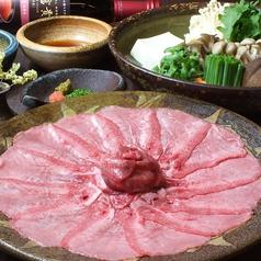 めし処 和菜の写真