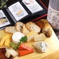 料理メニュー写真食べ頃チーズの盛合せ(3種600円/5種1000円/10種1800円)
