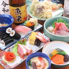 魚栄 横須賀の写真