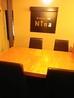 Dining Bar Ninaのおすすめポイント2